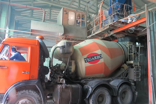 просмотре бетон с доставкой во владимире воспользоваться простым